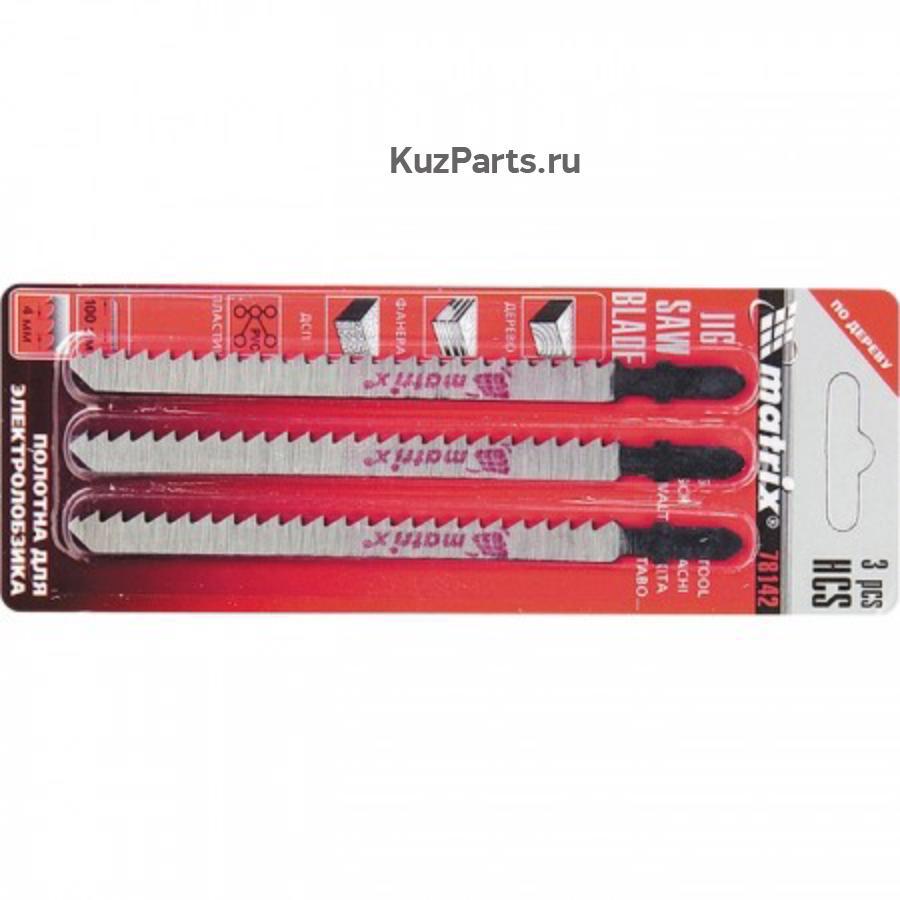 Полотна для электролобзика по дереву, 3 шт, 90 х 4 мм, HCS, EU- хвостовик Matrix