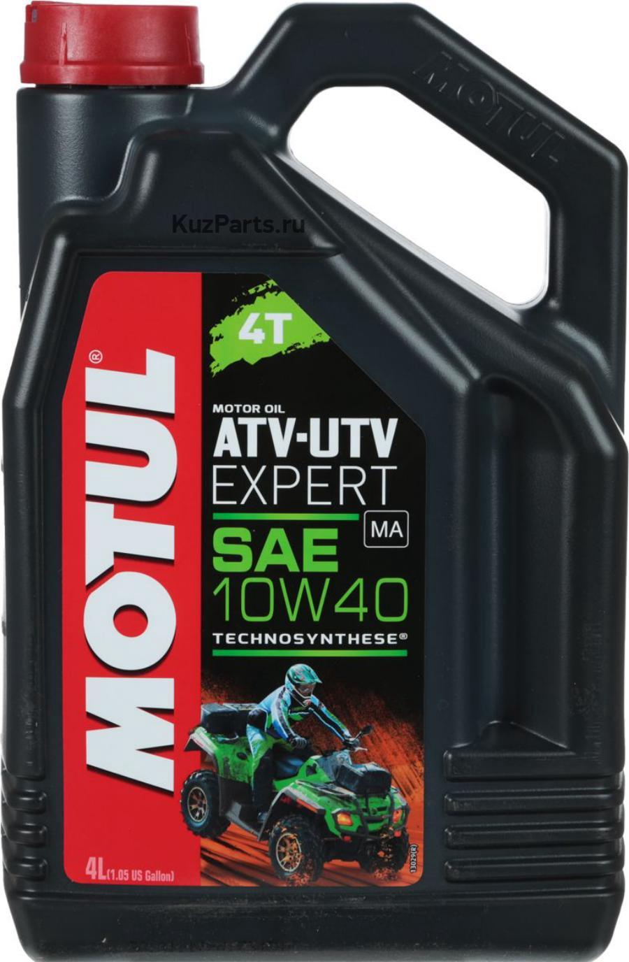 Масло моторное полусинтетическое ATV-UTV Expert 10W-40, 4л