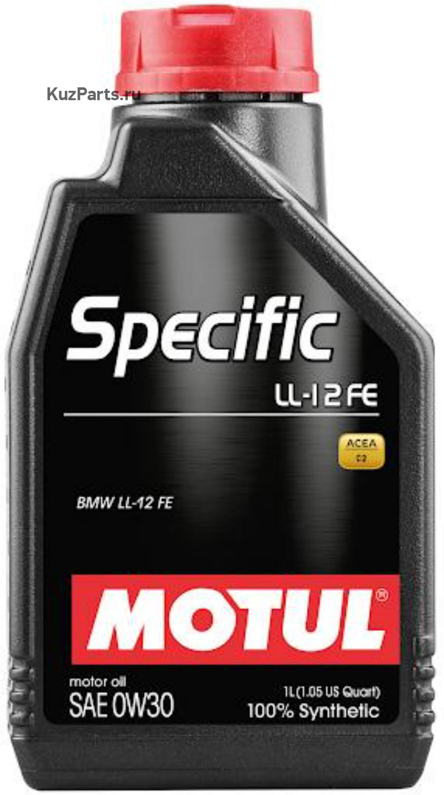 Масло моторное синтетическое 0W-30, 1л