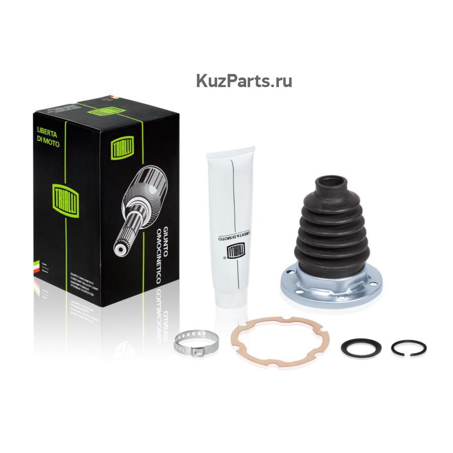 Ремкомплект ШРУСа внутренний для автомобилей Octavia (04-)