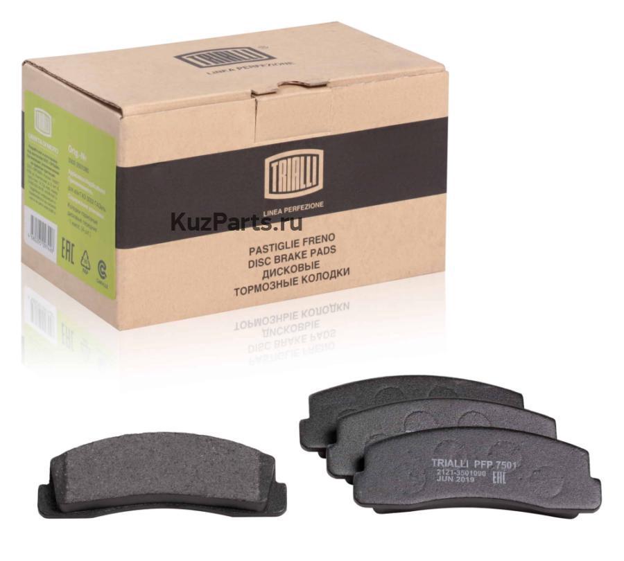 Колодки торм. диск. пер. для автомобилей ВАЗ 2121 Linea Perfezione