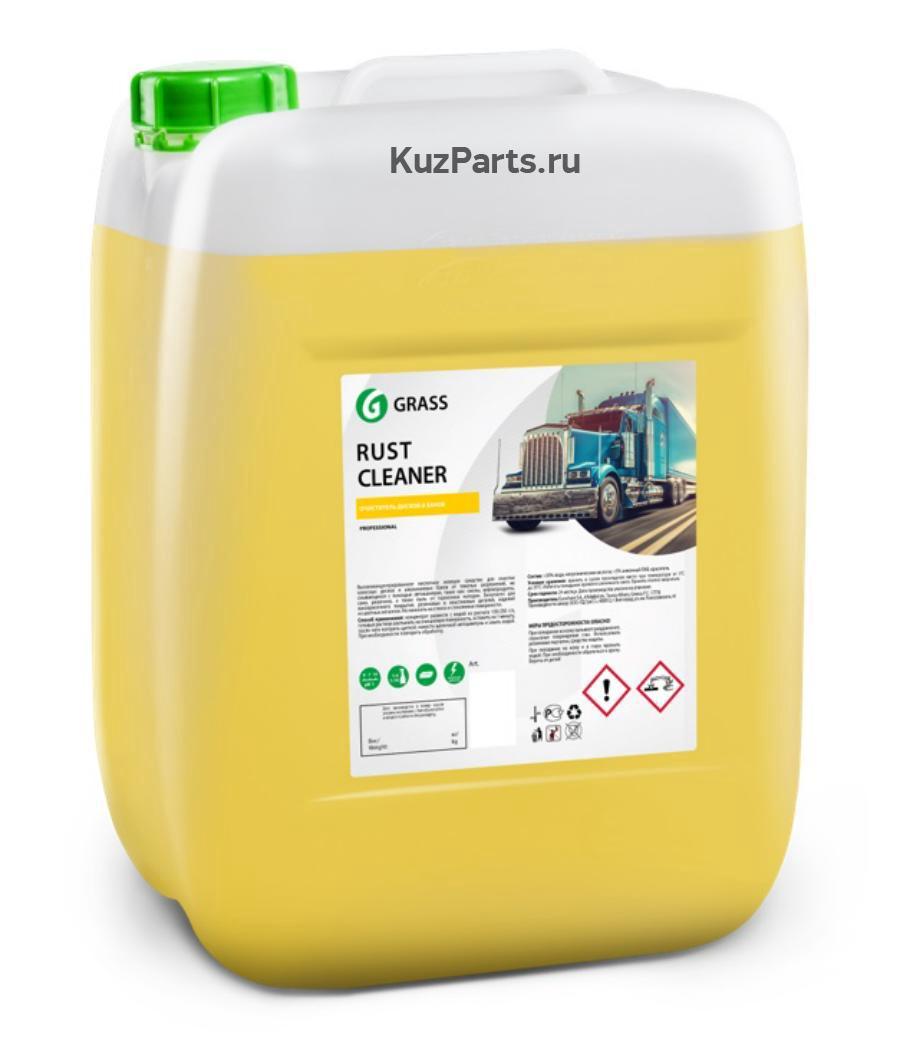 """Моющее средство для очистки дисков и баков """"Rust Cleaner"""" (канистра 21 кг)"""
