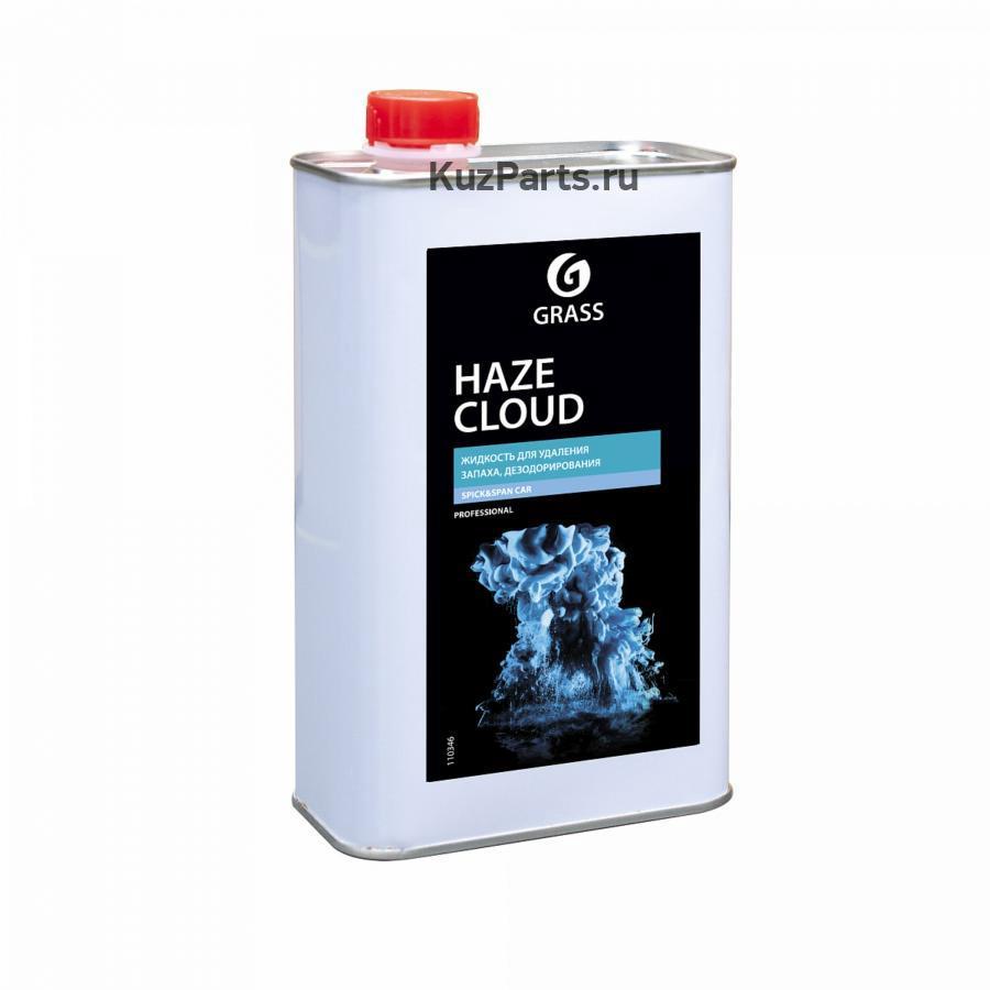 """Жидкость для удаления запаха, дезодорирования """"Haze Cloud Spick&Span Car"""" (канистра 1 л)"""