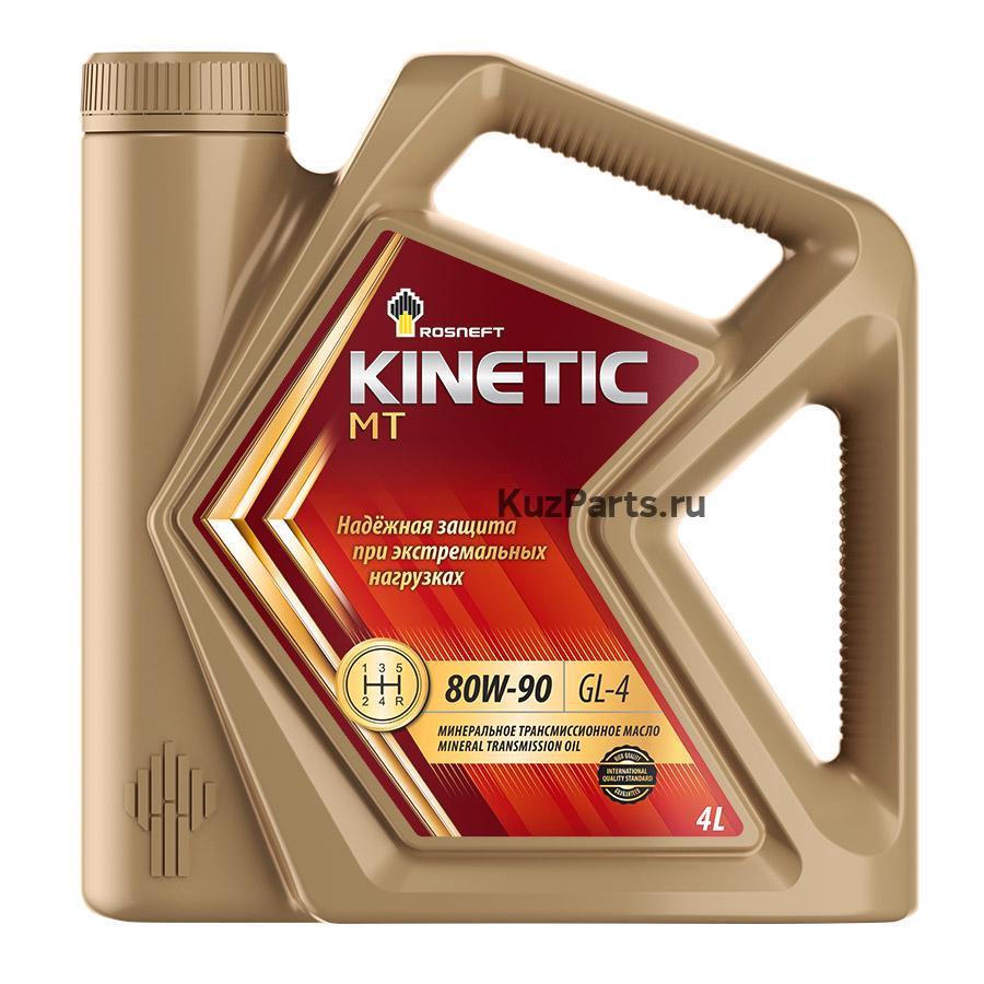 Масло трансмиссионное минеральное Kinetic MT 80W-90, 4л