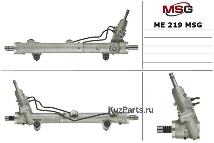 Рулевая рейка с ГУР MERCEDES-BENZ GL-CLASS (X164) 06-,M-CLASS (W164) 05- MSG ME219