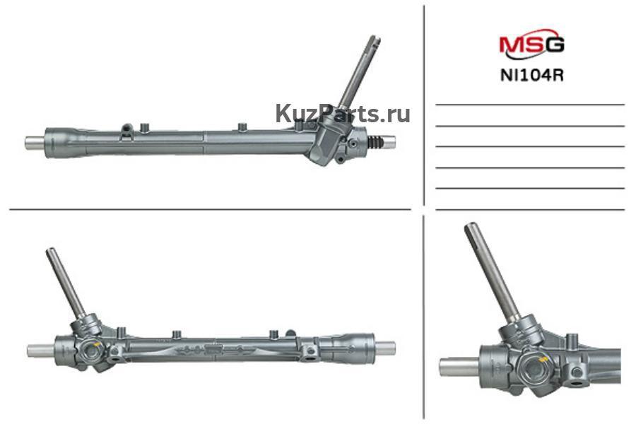 Рулевая рейка без ГУР NISSAN NOTE (E11) 06-, NISSA MICRA III (K12) 2003- MSG Rebuilding NI104R