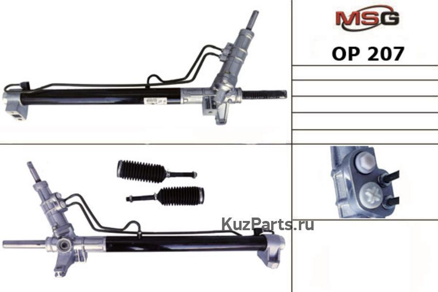 Рулевая рейка с ГУР NISSAN INTERSTAR 02-10, OPEL MOVANO 99-10, RENAULT MASTER 98-10 MSG OP207