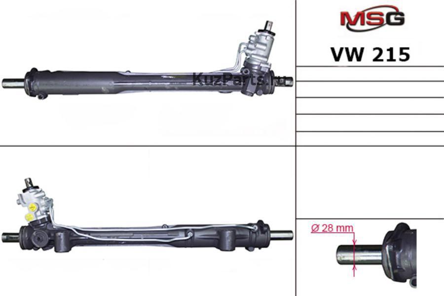 Рулевая рейка с ГУР AUDI Q7 (4L) 06-;PORSCHE CAYENNE (955) 02-;VW TOUAREG (7LA, 7L6, 7L7) 02-10 MSG VW215