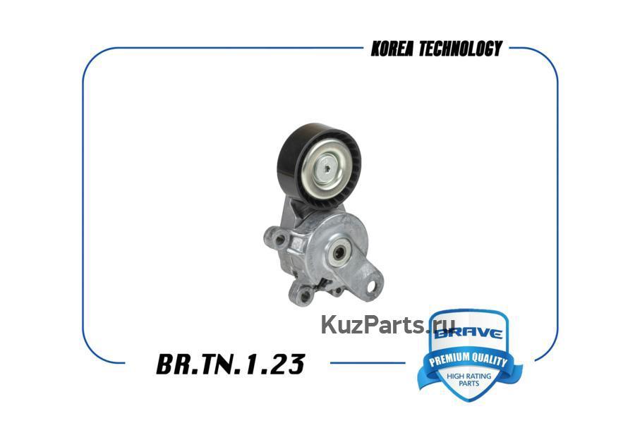 Ролик натяжителя ремня ГРМ [натяжитель] в сборе 03C145299Q BR.TN.1.23 VW Polo 11-18, Skoda Rapid