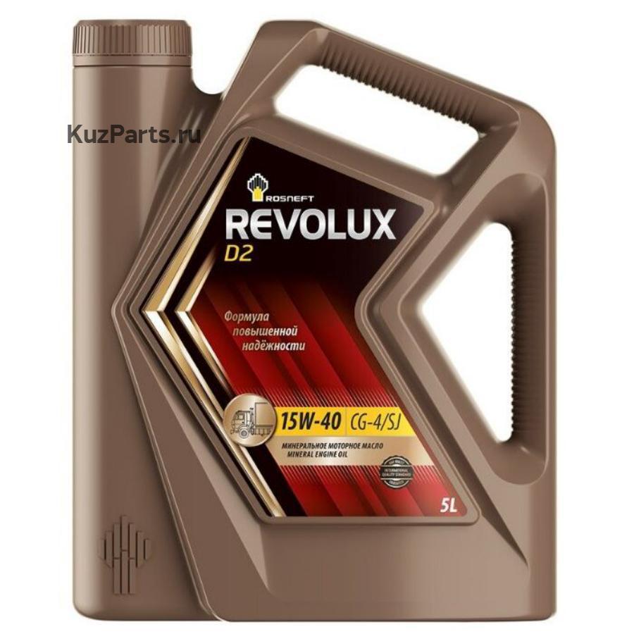 Масло моторное минеральное Revolux D2 15W-40, 5л