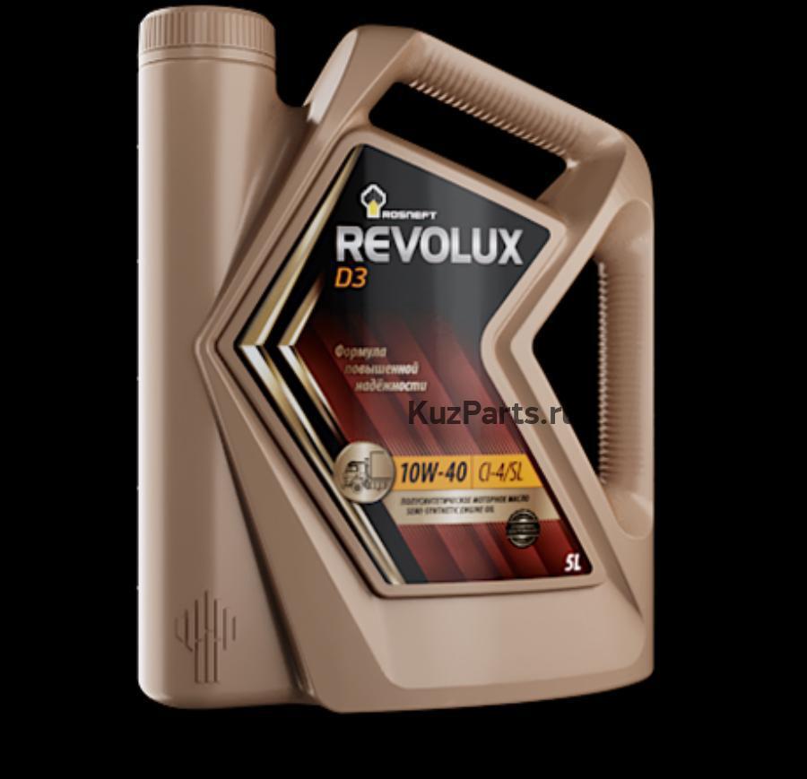 Масло моторное полусинтетическое Revolux D3 10W-40, 5л