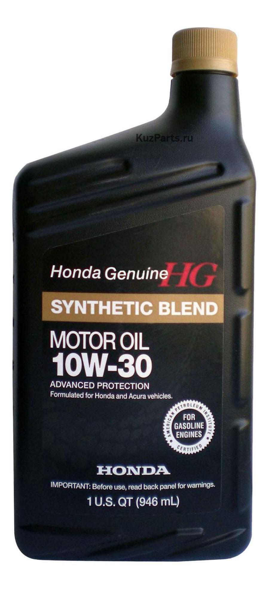 10W-30 SN/GF-5 0,946 литра