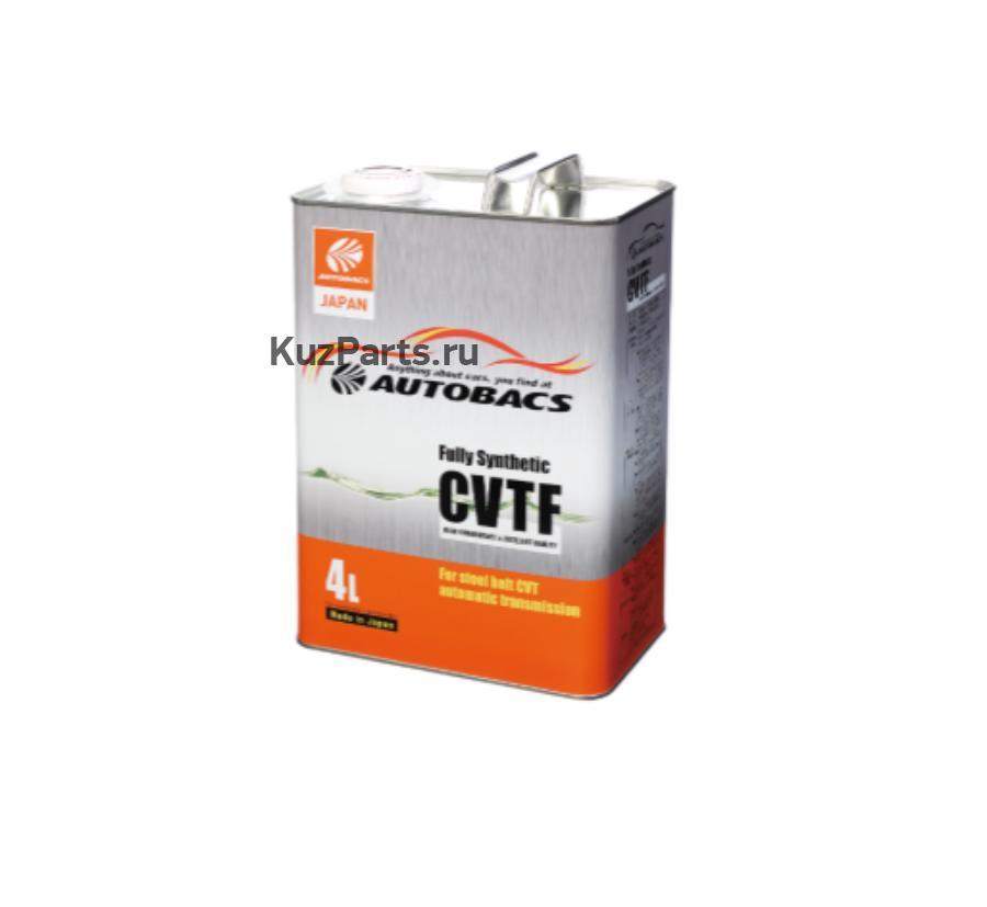 Моторное масло AUTOBACS CVTF FS (4л)