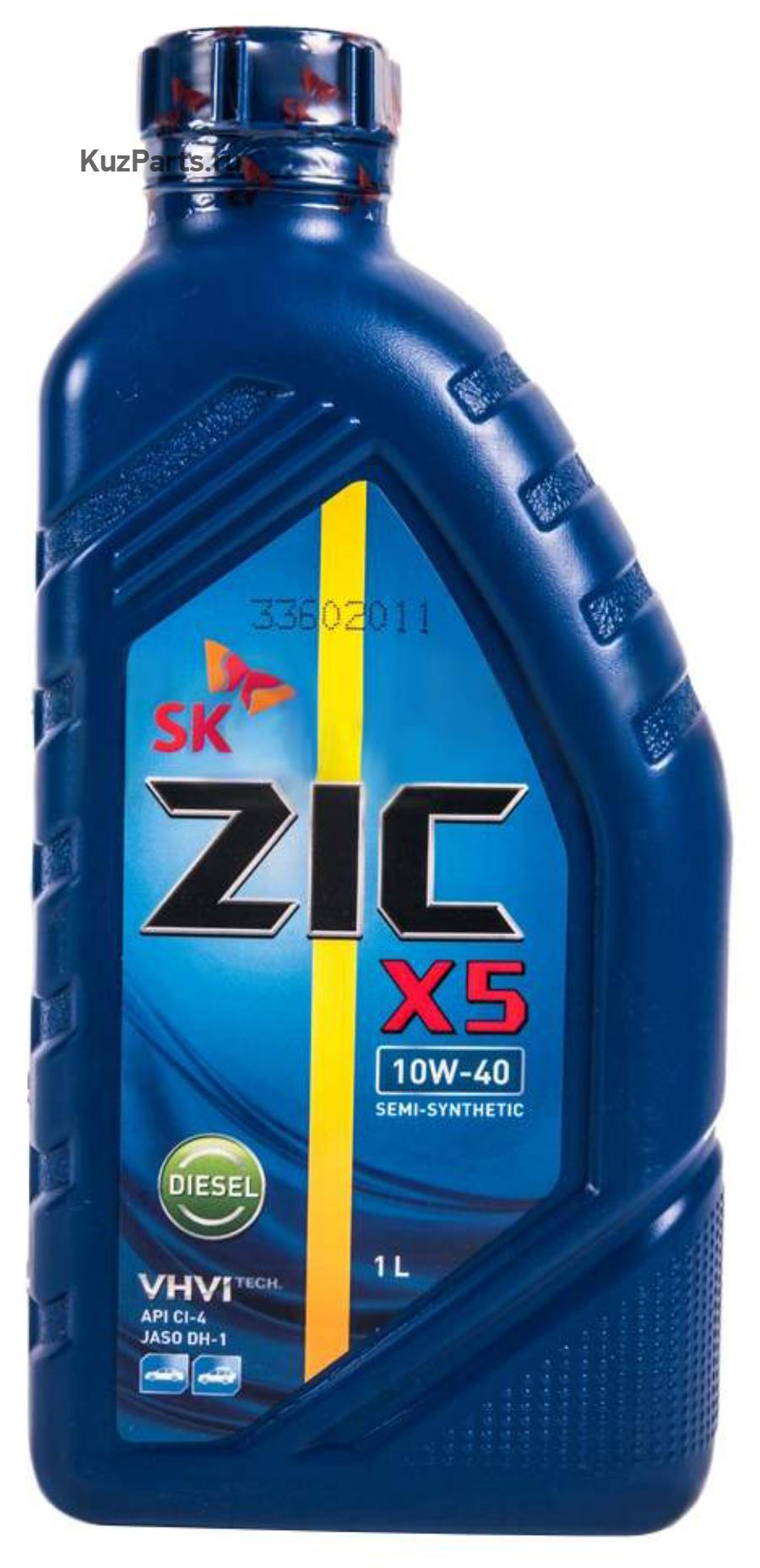 Масло моторное полусинтетическое X5 Diesel 10W-40, 1л