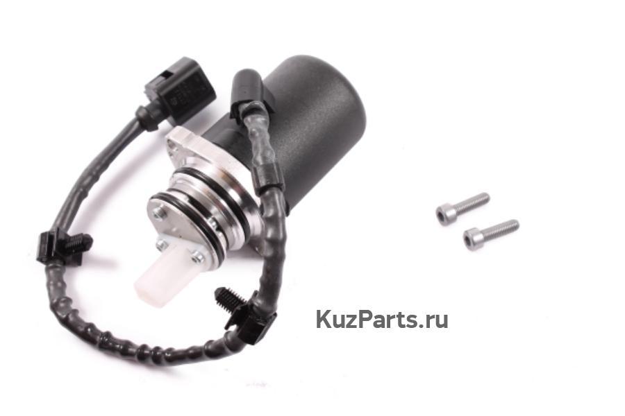 Haldex Fluid Pump