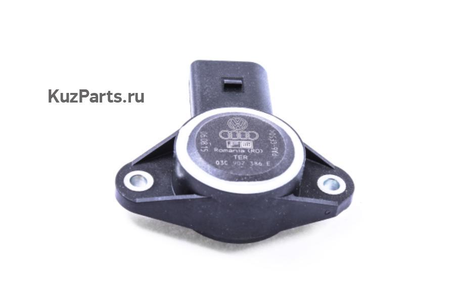 Intake Manifold Potentiometer