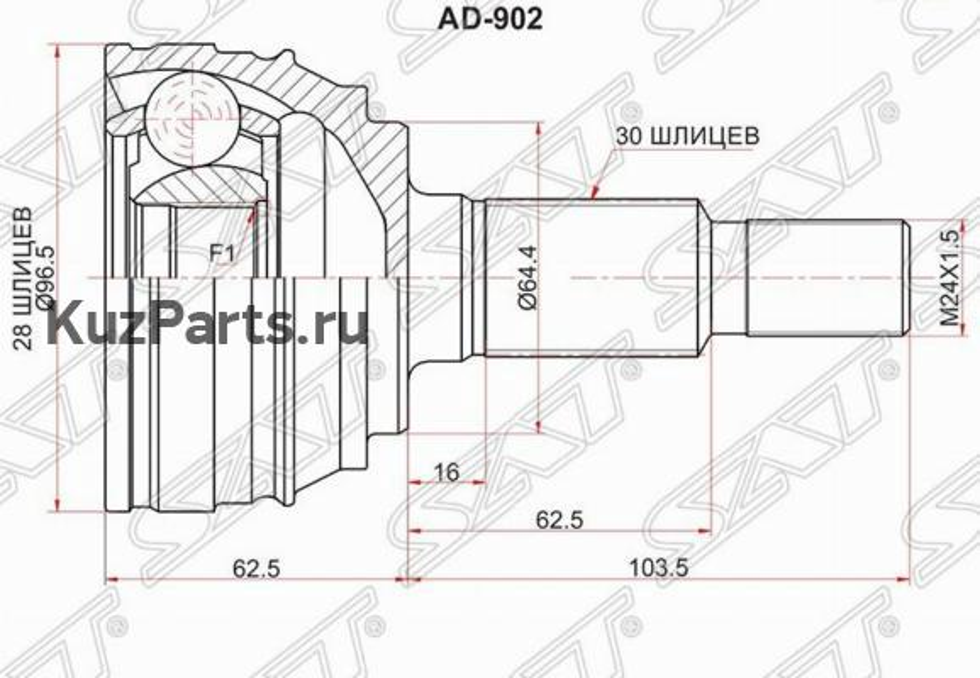 Шрус наружный AUDI Q7 3,0 TDI 10-15 / VOLKSWAGEN TOUAREG 11