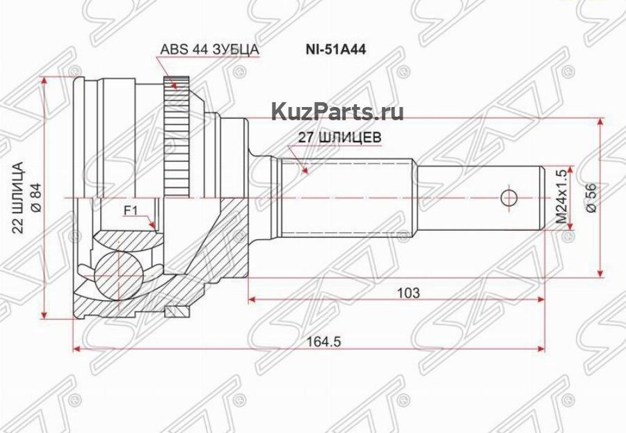 Шрус наружный NISSAN PRIMERA P11 GA16 90-97 ABS