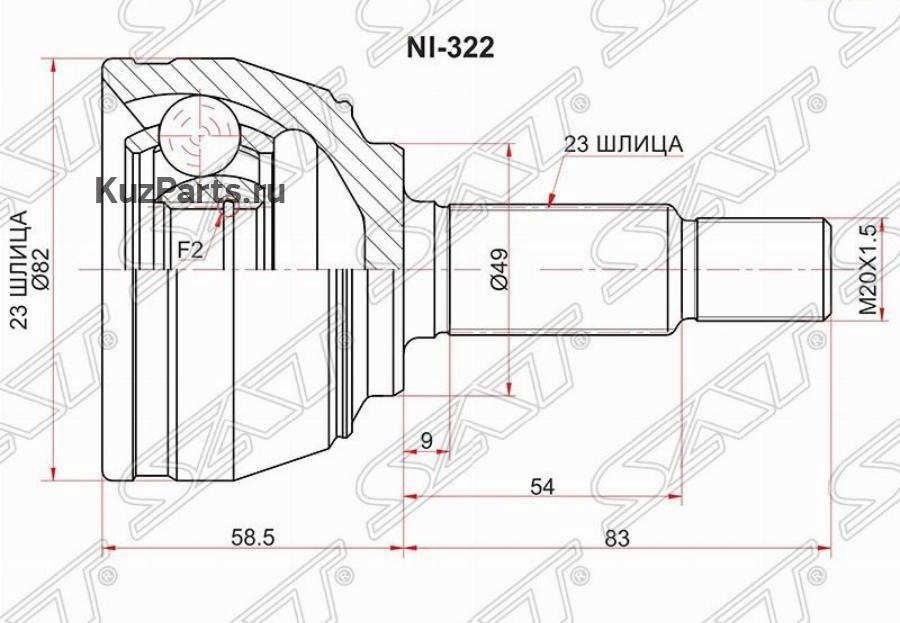 Шрус наружный NISSAN MICRA / NOTE E11E 1.5DCi 05-12