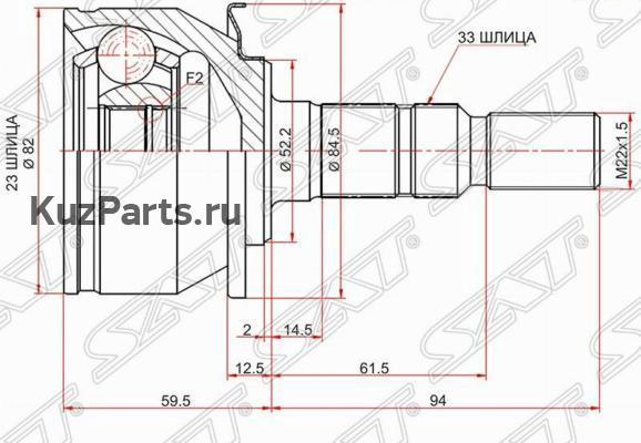 Шрус наружный CHEVROLET CRUZE J300 09- / OPEL ASTRA J 10