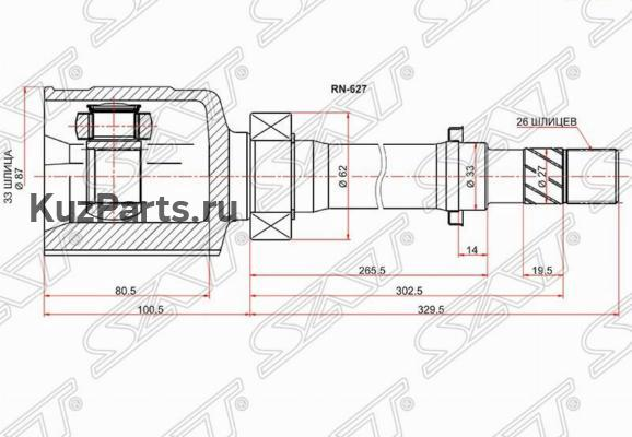 Шрус внутренний RH RENAULT DUSTER 10- 2WD МКПП