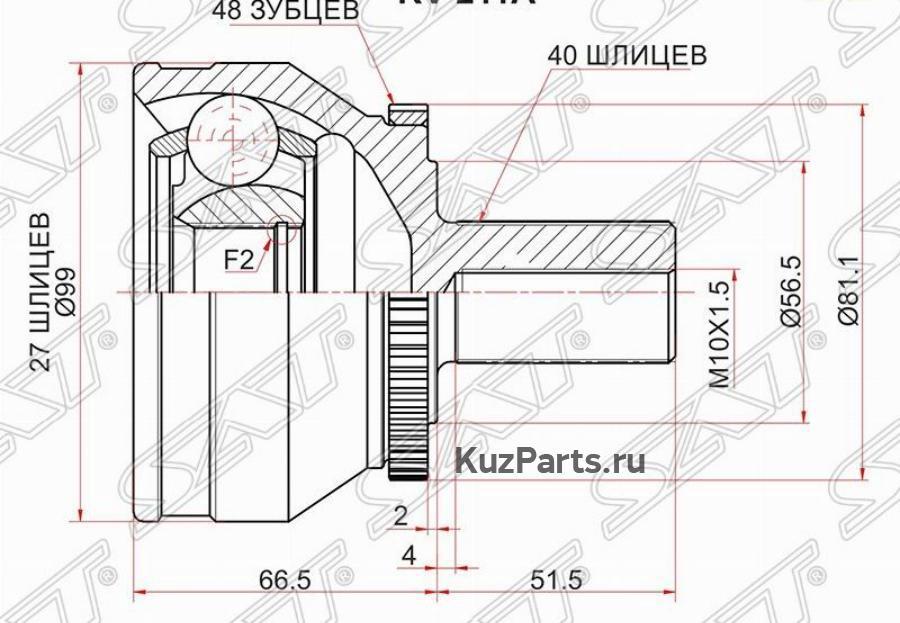 Шрус наружный VOLVO XC90 03-14