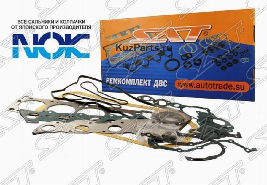 Ремкомплект ДВС B20B / B20Z HONDA CR-V RD1 / RD1 / RD3 99-02 (полный)