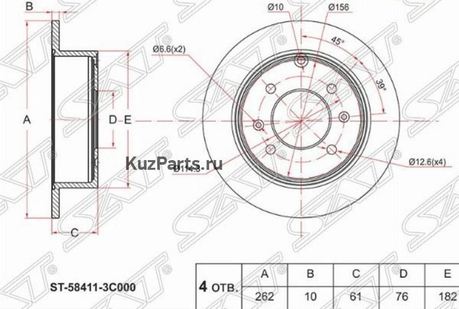 Диск тормозной зад HYUNDAI MATRIX 01-08 / SONATA 98-04 / KIA MAGENTIS 01-05