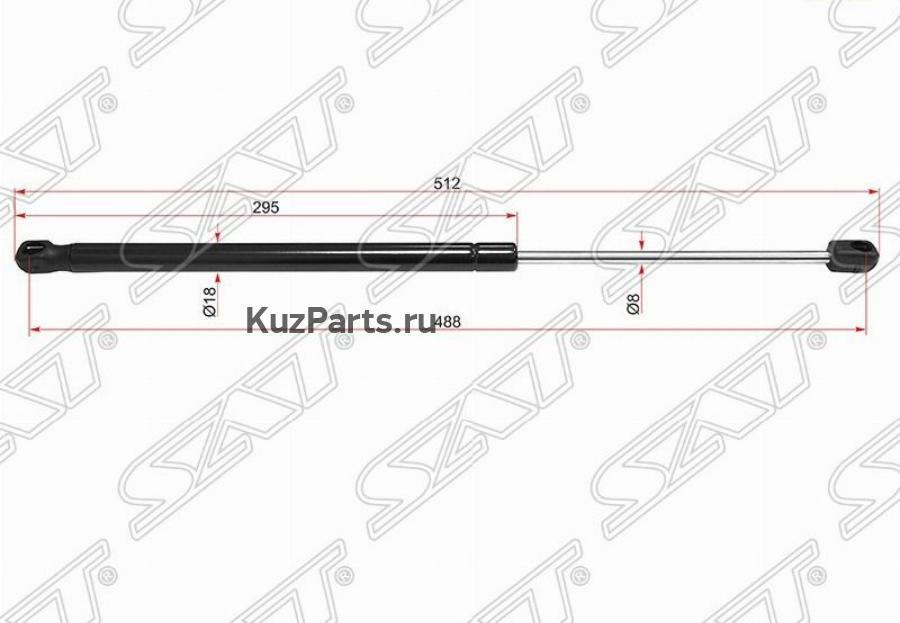 Амортизатор крышки багажника KIA RIO 11- (HBK)