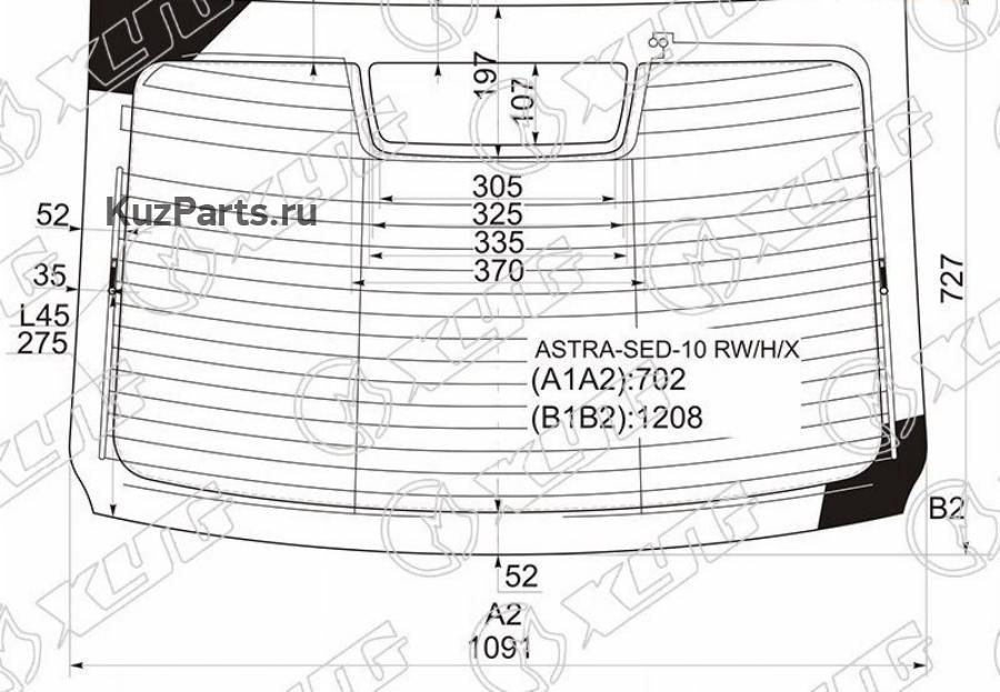 Стекло заднее с обогревом OPEL ASTRA J 4D SED 10