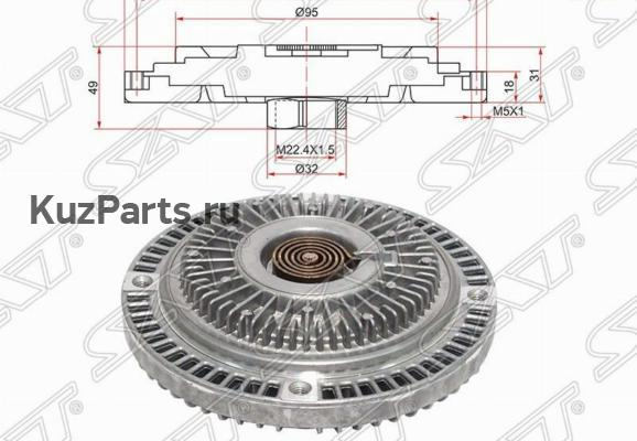 Вискомуфта AUDI A4 95-01 / A6 97-01 / SKODA SUPERB 01-08 / VW PASSAT 98-05 2,4 / 2,6 / 2,8