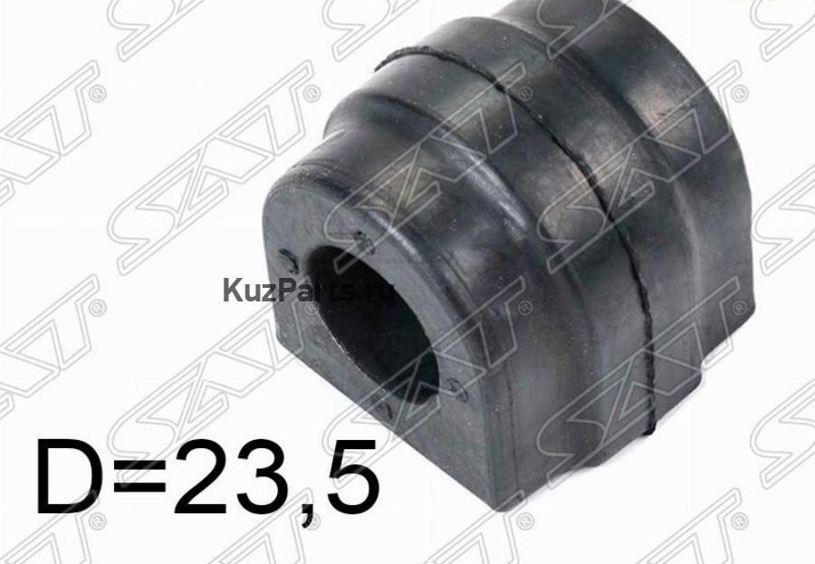 Втулка заднего стабилизатора D=23.5 BMW X5 99-06