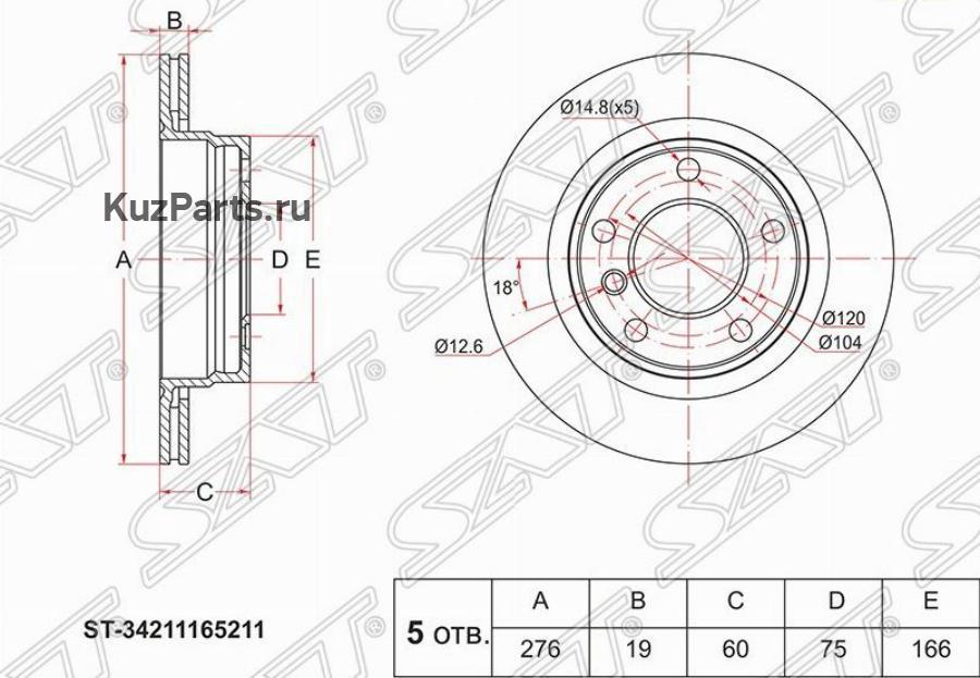 Диск тормозной зад BMW 3 E46 / E36 95-07