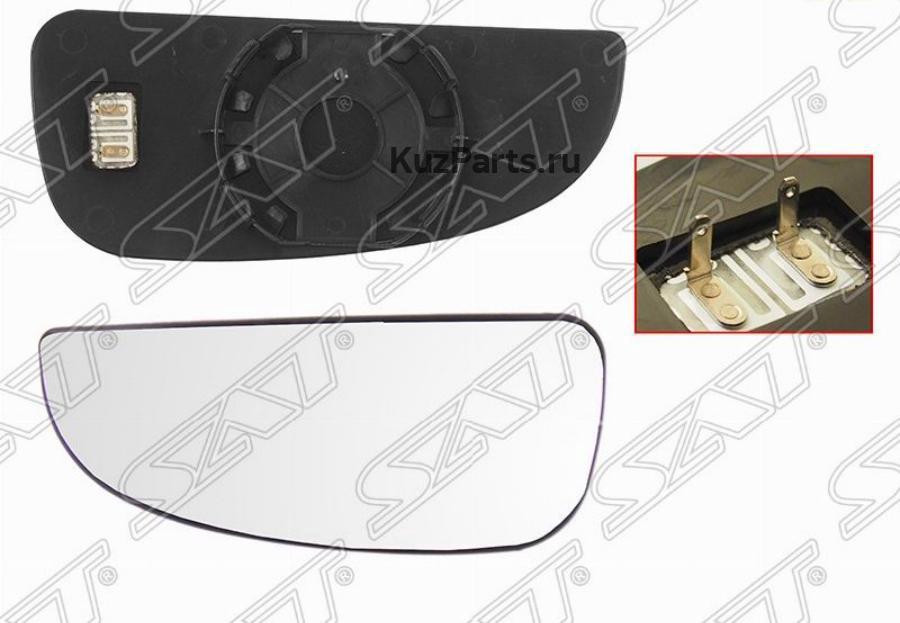Полотно зеркала CITROEN JUMPER / FIAT DUCATO / PEUGEOT BOXER 06- LH нижняя часть