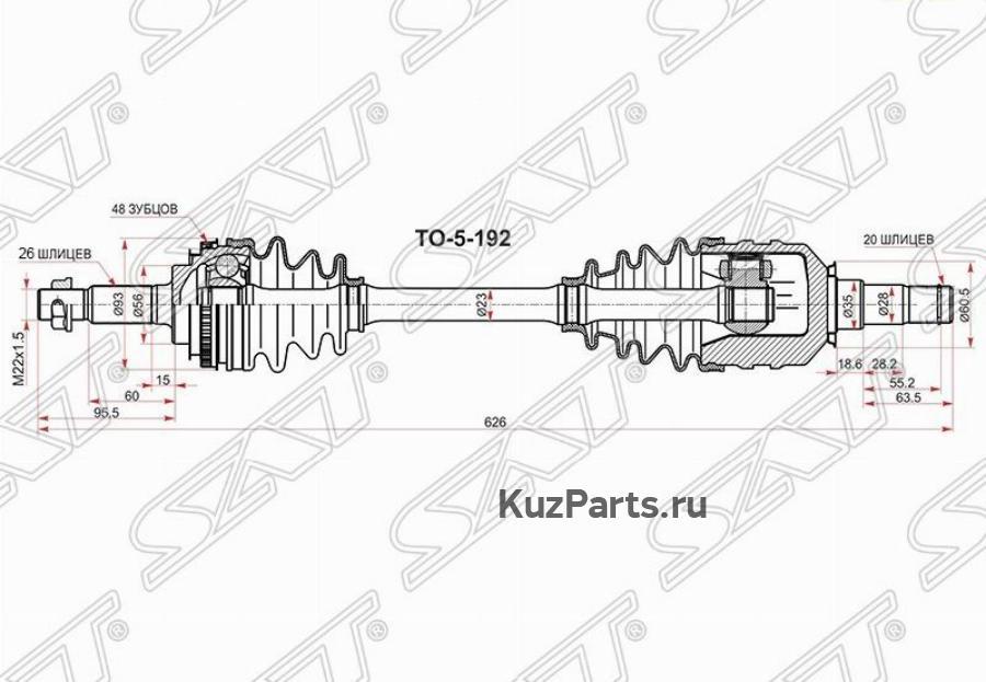 Привод в сборе передний LH TOYOTA CORONA ST190 92-96/ CALDINA 3SFE 2WD 92-01 /IPSUM SXM10 96-01