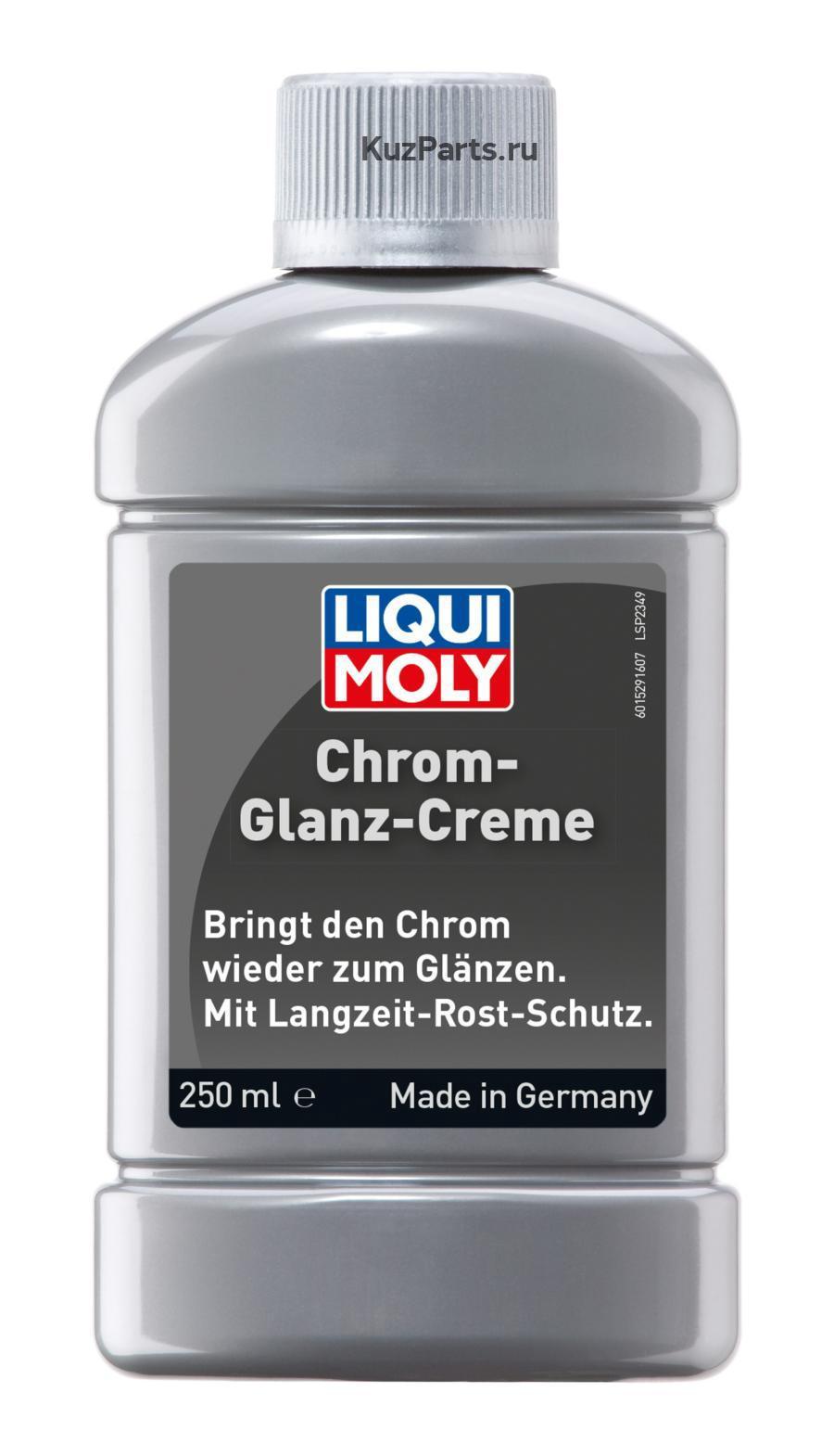 Полироль д/хром. поверхностей Chrom-Glanz-Creme (0,25л)