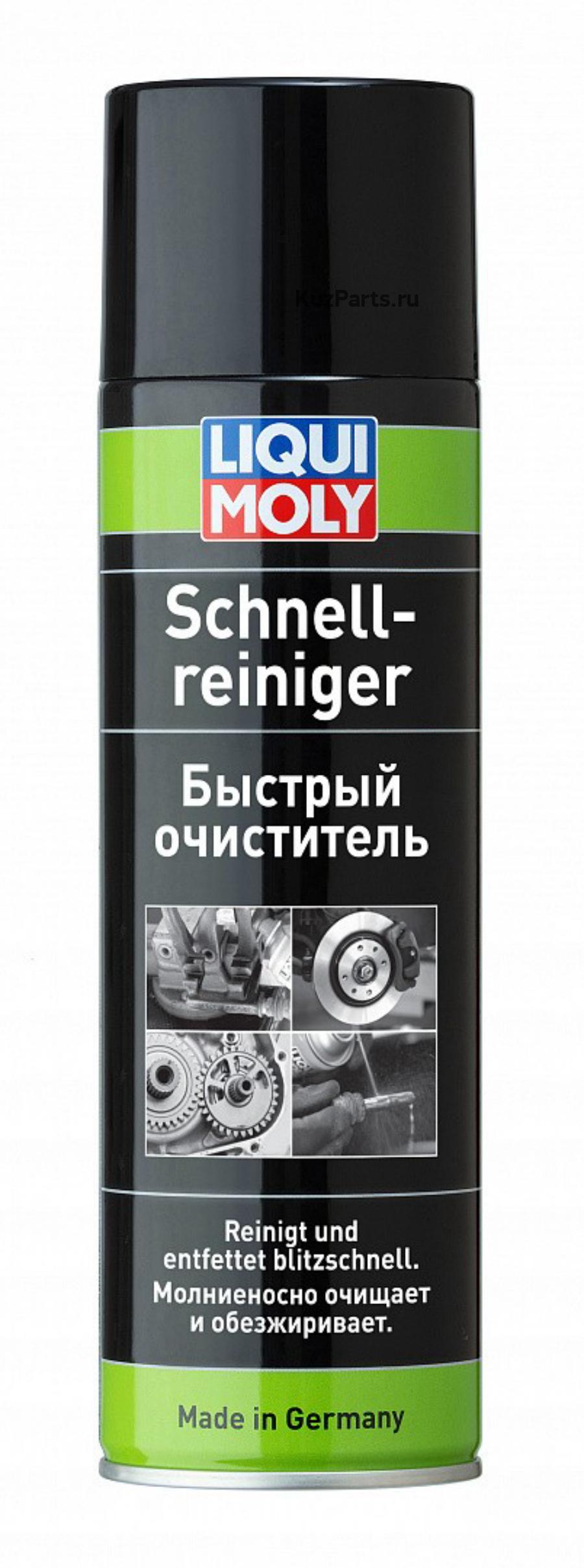 Очиститель быстрый Schnell-Rein. (0,5л)