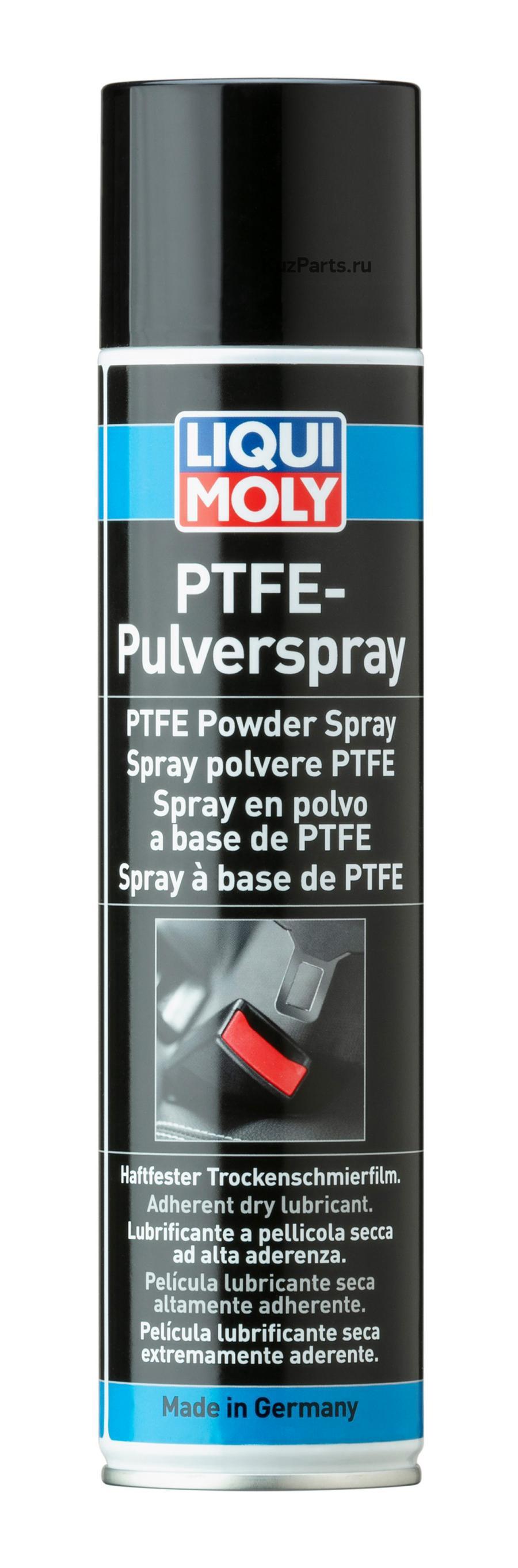 Спрей тефлоновый PTFE-Pulver-Spray (0,4л)
