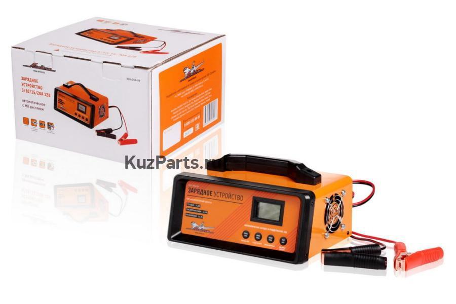Зарядное устройство 5/10/15/20А 12В, автоматическое LCD дисплей, импульсное