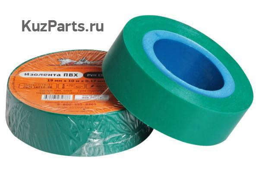 Изолента ПВХ, зеленая, 19 мм*10 м