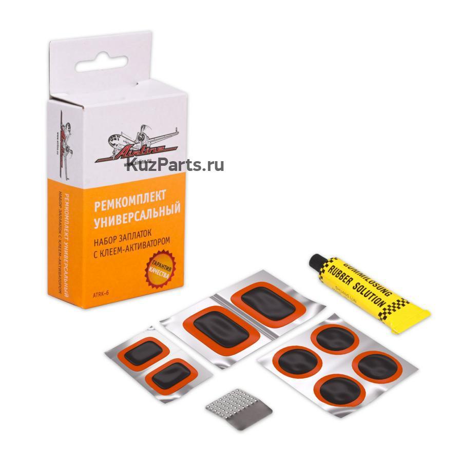 Набор для ремонта камер (заплатки 25x25, 52x32, 35x24, н/ж бумага, клей-активатор)