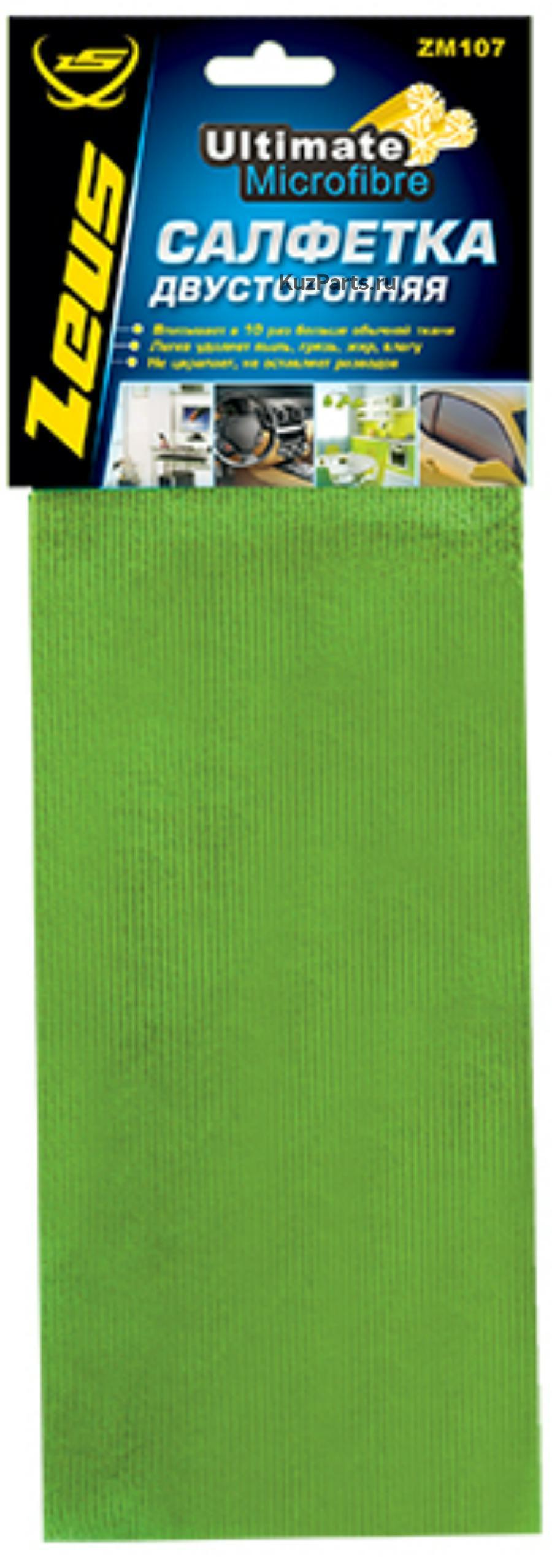 Салфетка из микрофибры 50x70 см