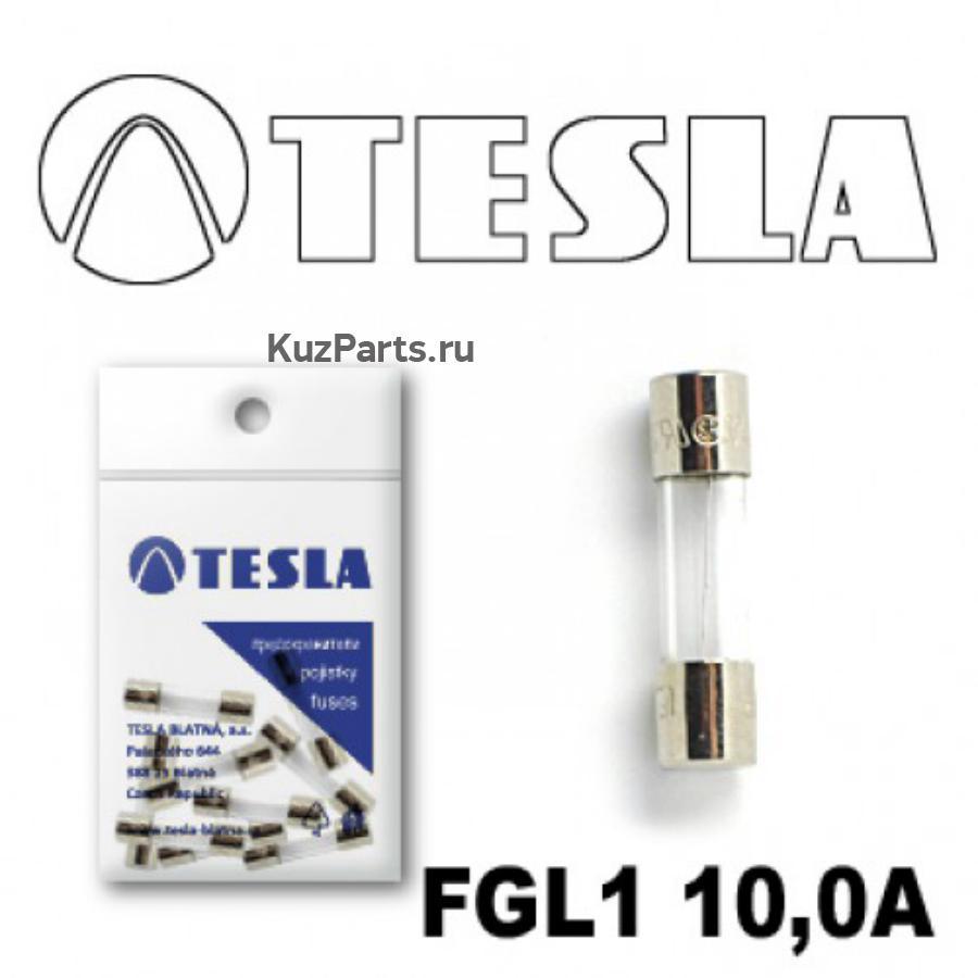 FGL1 10А предохранитель TESLA, GLASS (fast-acting)