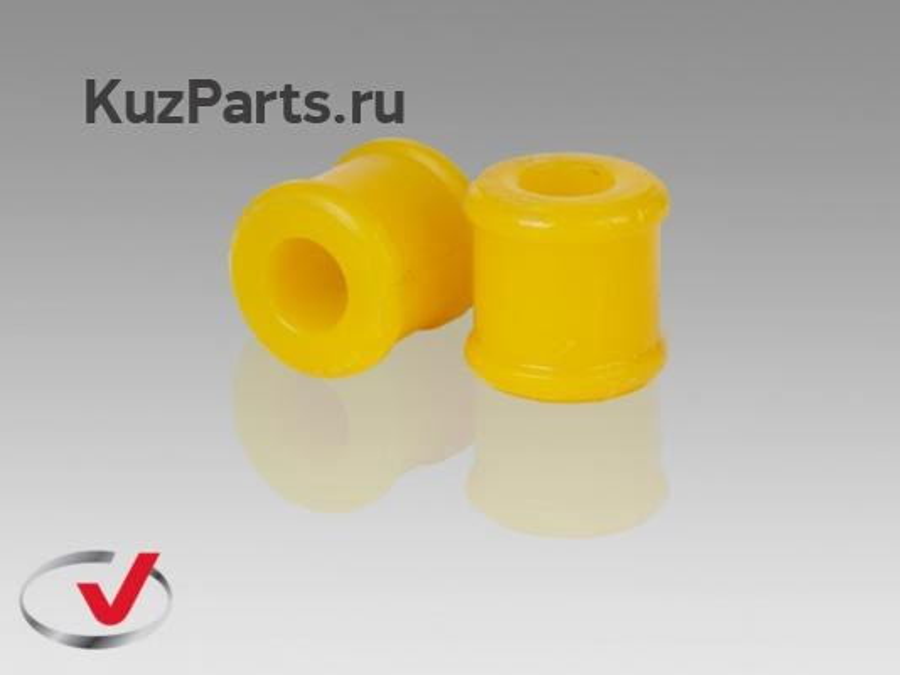 Комплект (2шт) Полиуретановая втулка стойки стабилизатора верхняя FR  ID 17 mm