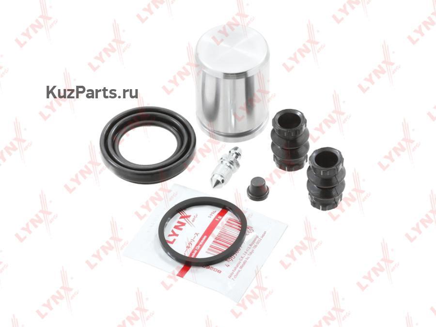 Ремкомплект тормозного суппорта с поршнем заднего (поршень ? 40 mm, суппорт TRW)