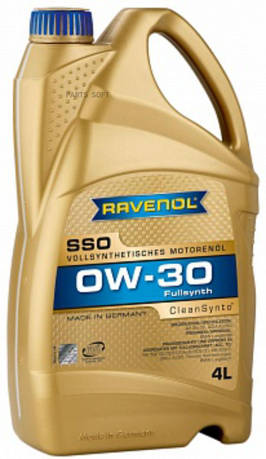 Масло моторное синтетическое SSO 0W-30, 4л