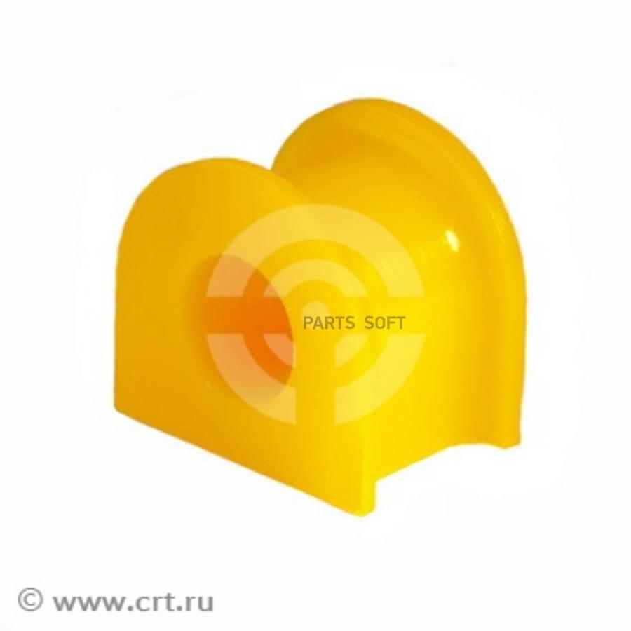 Полиуретановая втулка стабилизатора, передней подвески ROVER 75, I.D. = 23 мм