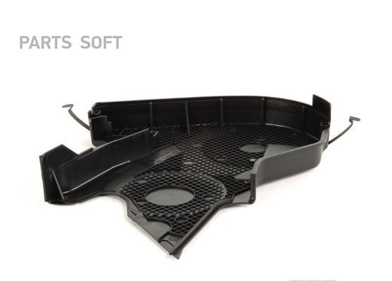 Upper Timing Belt Cover