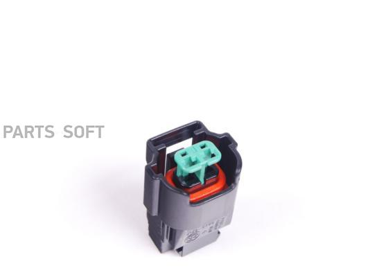Electrical Connector Housing
