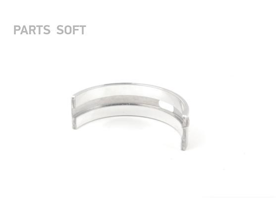 Upper Crankshaft Bearing